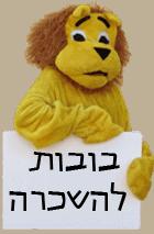 lion rent3